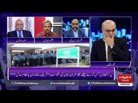 Breaking Point with Malick – 13th July 2019