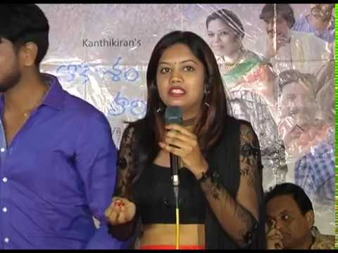 akashamlo-aashala-harivillu-movie-audio-launch