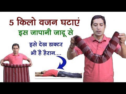 Oriental sayaw tulad ng hindi nawawala ang timbang