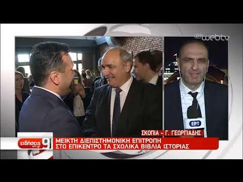 Μήνυμα φιλίας και συνεργασίας ενόψει της 25ης Μαρτίου από τον Ζ.Ζάεφ | 22/3/2019 | ΕΡΤ
