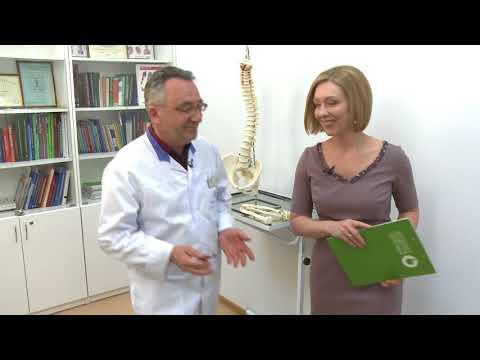 Заболевания суставов - современное, безопасное лечение!
