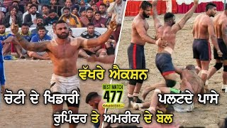 #477 Best Match | Shahkot VS Royal King USA | Saharan Majra (Ludhiana) Kabaddi Cup 25 Feb 2019