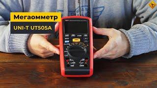 Мегаомметр UNI-T UT505A от компании Parts4Tablet - видео