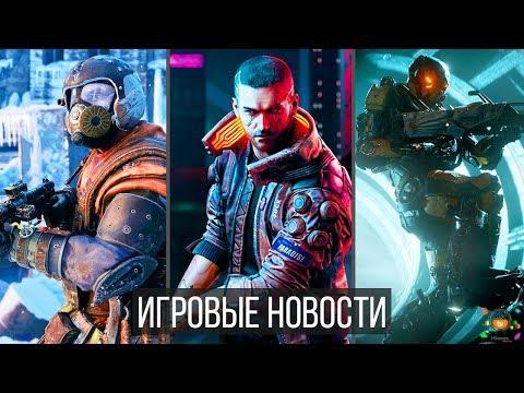 Игровые Новости — Cyberpunk 2077, Metro Exodus, Скандал с Fortnite, Anthem, The Outer Worlds, DMC 5