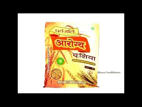 , title : 'Patanjali Aarogaya Dalia Plant | Patanjali Ayurveda'