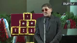 Речь Григория Лепса на церемонии прощания с народным артистом СССР Иосифом Кобзоном