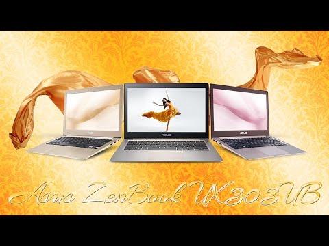 Asus ZenBook UX303UB unboxing / kicsomagolás