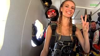 Прыжки с парашютом на аэродроме Бородянка!