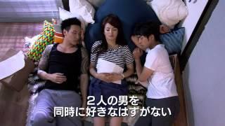 台湾版イタズラなKiss監督最新作