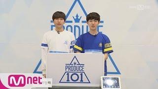 PRODUCE 101 Season2 [101스페셜] 히든박스 미션ㅣ정세운(스타쉽) Vs 김재환(개인 연습생) 161212 EP.0