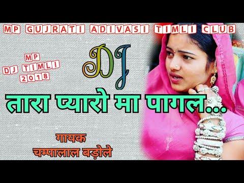 Patli Kamar Nani Tharo Djbaap Com