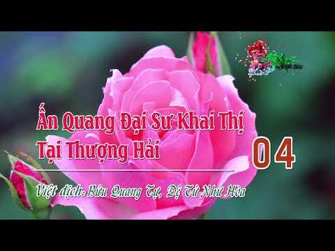 Ấn Quang Đại Sư Khai Thị Tại Thượng Hải -4