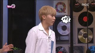[HOT] Seungkwan - Promote A Song ,뜻밖의 Q 20180811