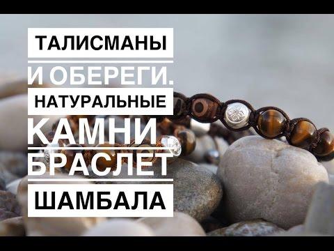 Астрологи когда крым вернется украине