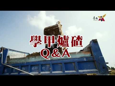 Syuejia Slag Q&A