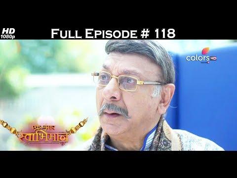 Ek Shringaar Swabhiman - 31st May 2017 - एक श्रृंगार स्वाभिमान - Full Episode (HD)
