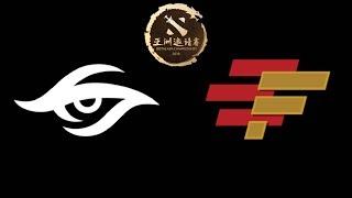 Secret vs Effect  Dota 2 Asia Championships 2018 Highlights Dota 2