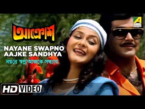 Nayane Swapno   Aakrosh   Bengali Movie Song   Asha Bhosle, Shailender Singh