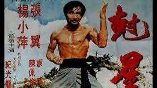 Руки как динамит / Мучитель (боевые искусства 1973 год)