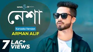 Nesha | Arman Alif | Composed By Chondrobindu | Karaoke Version | newsg24