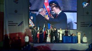 В Великом Новгороде в новом формате отметили День народного единства