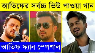 Atif aslam songs - Dil Diyan Gallan Song - O Saathi -  Baaghi 2   Tiger Shroff   Disha Patani  -