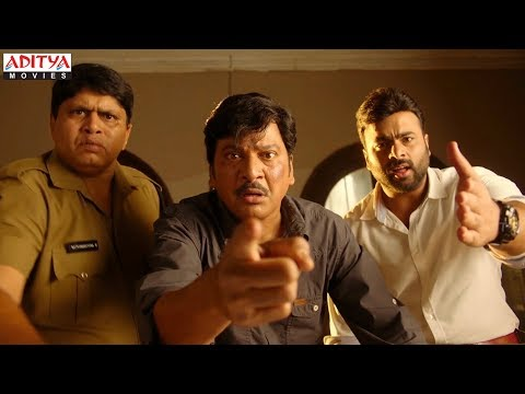 Nara Rohit Investigation With Rajendra Prasad | Aakhari Baazi Movie Scenes |