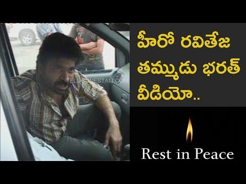 Telugu Actor Ravi Teja Brother Bharat in Tirumala Video