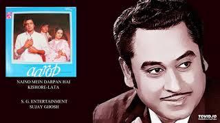 naino mein darpan hai - kishore-lata - aarop(1974   - YouTube