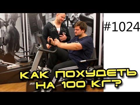 Как похудеть в животе и боках за неделю на 10 кг