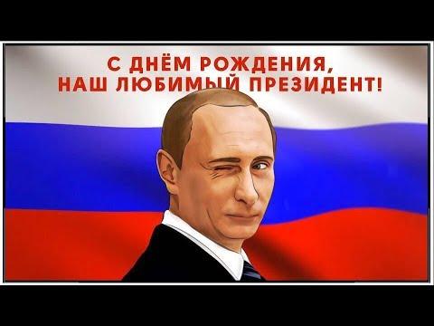 Lady Fortuna - Putin (премьера клипа 2017)