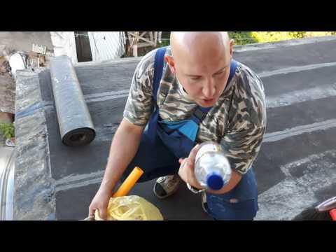 Покрытие крыши битумом и рубероидом. Часть1 (08.09.2016. )