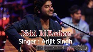 Christian Song By Indian Singer : Arijit Singh (English Subtitles & Lyrics)