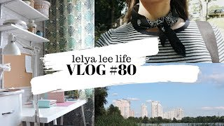 Lelya Lee Life VLOG #80