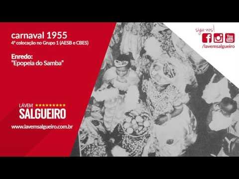 Música Samba Enredo 1955 - Epopéia do Samba