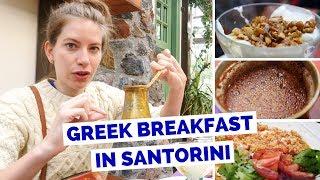 Greek Breakfast in Santorini, Greece