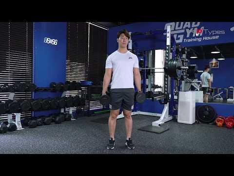 남성 다리운동
