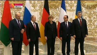 Переговоры в Минске «нормандской четвёрки» 11 - 12 февраля 2015 завершились в 10:00!