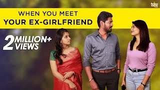 When you meet your Ex-Girlfriend | Awesome Machi | English Subtitles