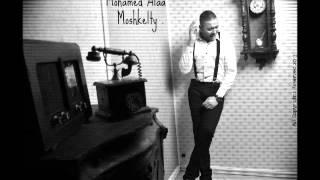 تحميل اغاني محمد علاء مشكلتي 2013 MP3