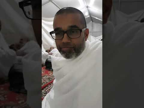 Hajj Group 2018