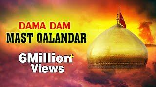 Lal Meri Pat Rakhiyo Bhala Jhoole Lalan | Dama Dam Mast Kalandar | Shazia Khushk | Hit Qawwali 2016