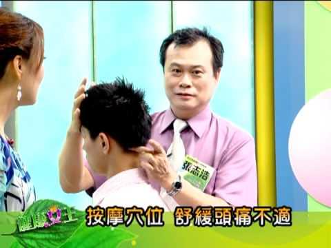 TKTV高雄都會台1228健康女王年終回顧4-2