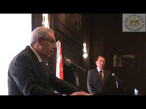 كلمة الوزير/طارق قابيل خلال الاحتفال بمرور خمسون عاما على تأسيس العلاقات بين مصر وسنغافورة