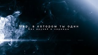 VideoImage1 DayZ Standalone