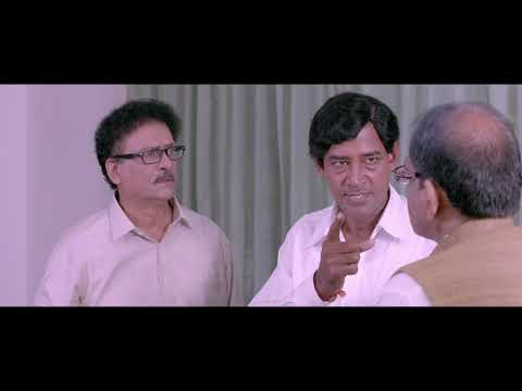 udyama-simham-movie-teaser