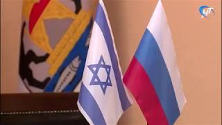 У Израиля есть намерения представить новгородцам свою культуру