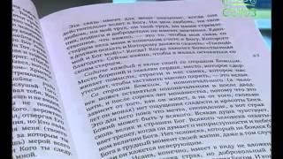 Толкование на подвижнические слова Аввы Исайи. Архимандрит Эмилиан (Вафидис) от компании Стезя - видео