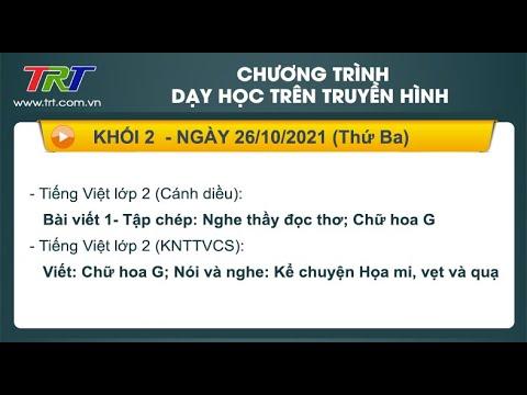 Lớp 2: Tiếng Việt (2 tiết)./ - Dạy học trên truyền hình HueTV ngày 26/10/2021