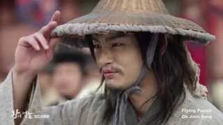 [The King's Face Score] Flying Punch - Oh Joon Sung (Official MV)